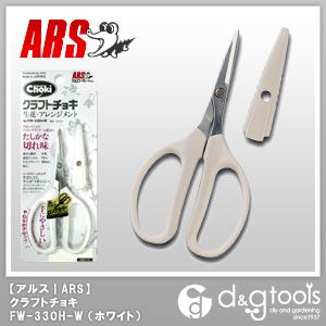 NEWクラフトチョキ鋏(CRAFT Choki) 花材 ホワイト (FW-330H-W)