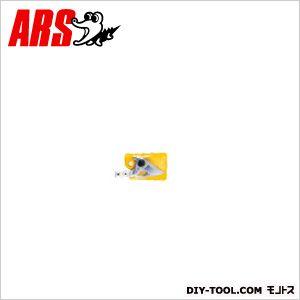 プロ用高枝エアー鋏替刃 (AP-1800-1)