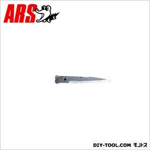 アルス 軽量刈込鋏 K-1000用替刃   K-1000-1