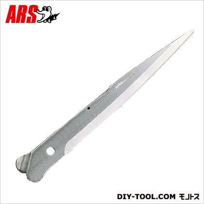 アルス 軽量刈込鋏ロングタイプK-1100用替刃   K-1100-1