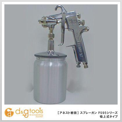 スプレーガン PS95シリーズ 吸上式タイプ (PS-9513B-06)