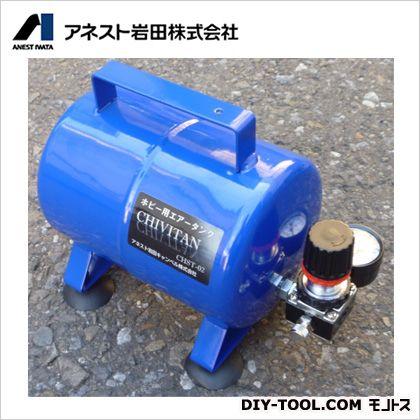 エアーブラシ用サブタンク   CHST-02