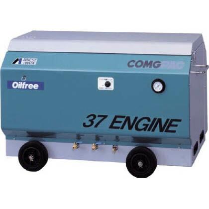 パッケージコンプレッサー エンジン駆動 3.7KW (CFUE377S)
