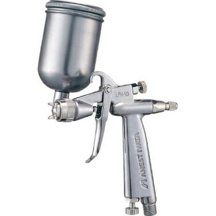自動車補修・金属塗装用少量吐出低圧スプレーガン φ0.6 (LPH-50-062G)
