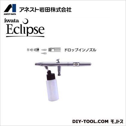 エクリプスシリーズ エアーガン エアーブラシ HP-BCS  G1/8 HP-BCS