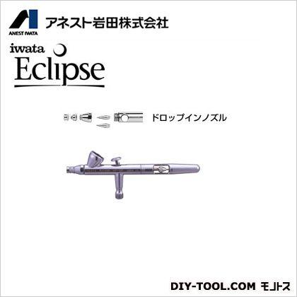 エクリプスシリーズ エアーガン エアーブラシ HP-BS  G1/8 HP-BS