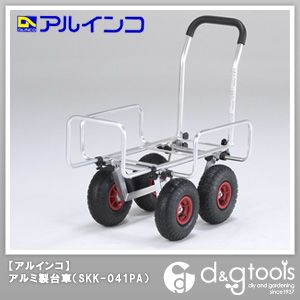 アルミ製台車 (伸縮ハウスカー 運搬車) (SKK-041PA)