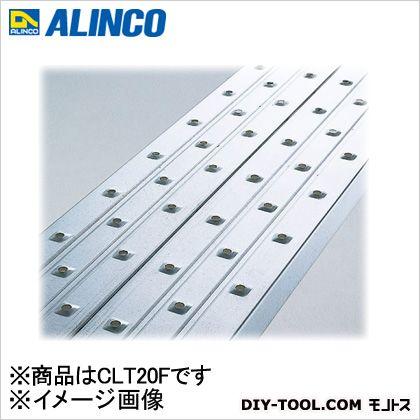 鋼製長尺足場板    CLT20F