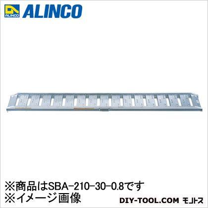 アルミブリッジ   SBA-210-30-0.8