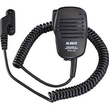 アルインコ スピーカーマイク(スプリングプラグ)   EMS-66 1 個