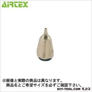 ハンザ用ノズル0.2mm(ハンザ181/281/381ブラック用) (HZDU0.2)