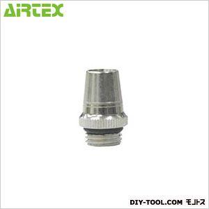 ニードル&ノズルキャップセット1.2mm   LK1.2C