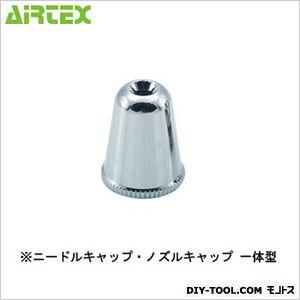 エアテックス 砂目吹き専用キャップ(ハンザ用 0.2/0.3mm)   HZSC