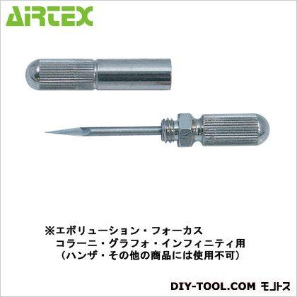 エアブラシヘッド洗浄ニードル  H&S用 C029