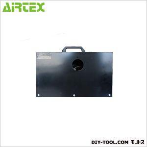 コンプレッサー(サイレント3) ブラック  幅460×奥行200×高さ310(mm) APC007C-2