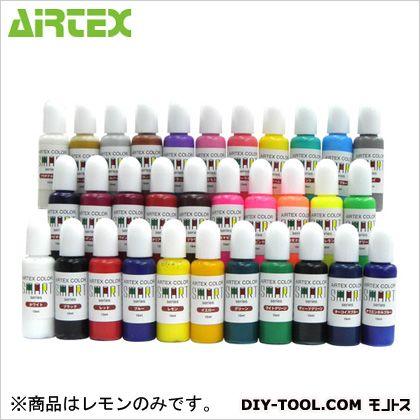 エアテックス スマートシリーズ レモン  15ml ACS05
