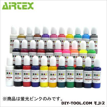 エアテックス スマートシリーズ 蛍光ピンク  15ml ACS18