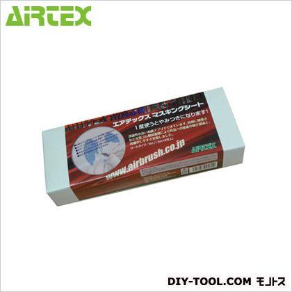 エアテックス マスキングシート250mm1.5M*2本 (MS01) マスキング用品 エアブラシ周辺機材