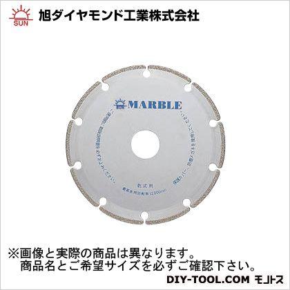 旭ダイヤモンド工業 ドライカッター マーブル  125x1.8x20mm