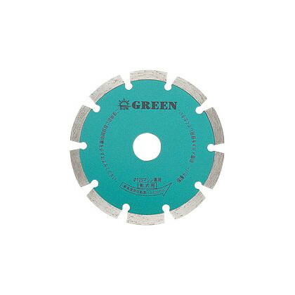 旭ダイヤモンド工業 ドライカッター グリーン  125x1.9x22mm