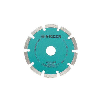 旭ダイヤモンド工業 ドライカッター グリーン  175x2.2x22mm