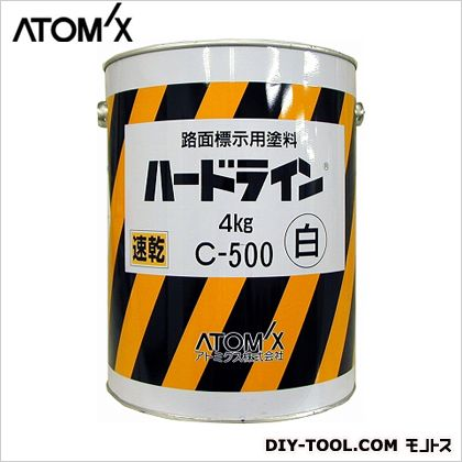 ハードライン 路面標示用塗料 白 4Kg (C-500)