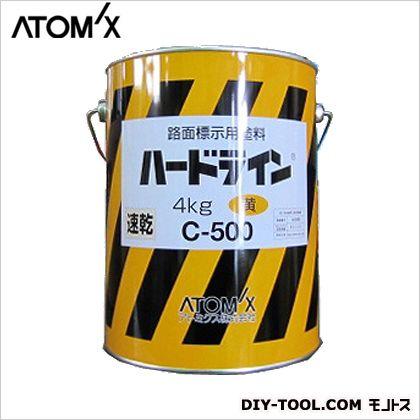 ハードライン 路面標示用塗料 黄 4kg C-500