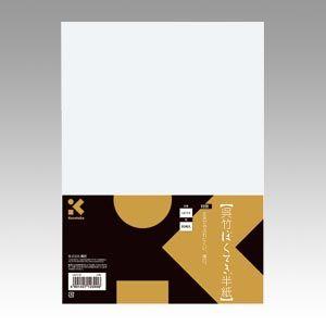 呉竹 呉竹 ぼくてき半紙 20枚入   LA17-2  冊