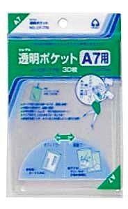 コレクト 透明ポケット A7   CF-770  冊