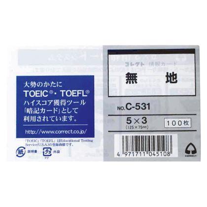 コレクト 情報カード 5X3 無地   C-531  冊