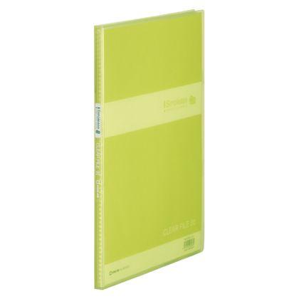 シンプリーズクリアーファイル(透明)GX 黄緑 (186TSPGX)