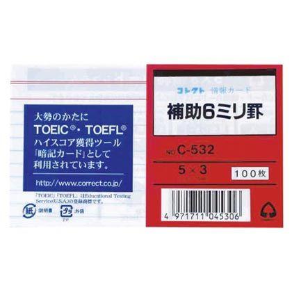 コレクト 情報カード 5X3 補助 6ミリ罫   C-532  冊