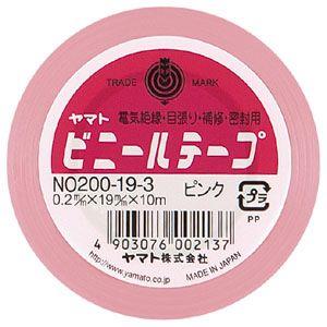 ビニールテープ No200-19 ピンク (NO200-19-3)