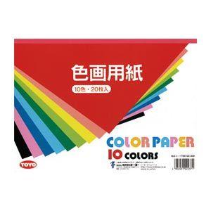 色画用紙 A4判 (106102)