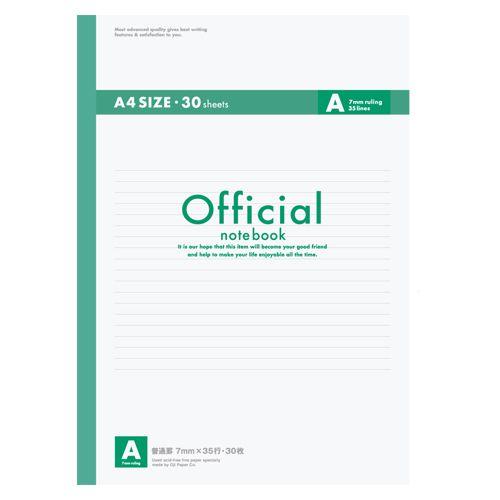 オフィシャルノート (1A3F)