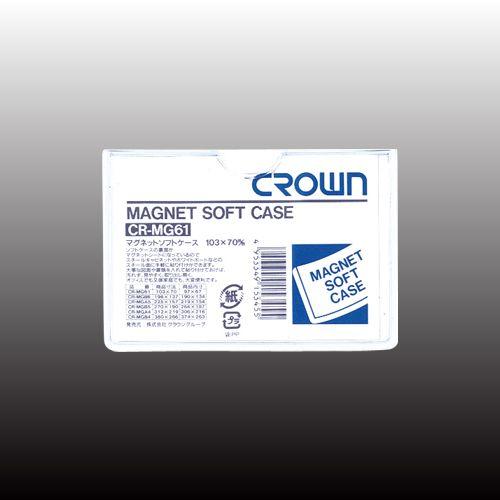 マグネットソフトケース(名刺用)   CR-MG61-W