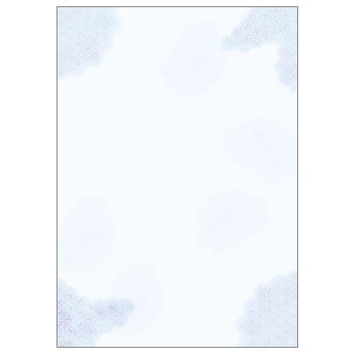 ササガワ 和柄用紙 和ごころ 青紗綾雲  4-1001
