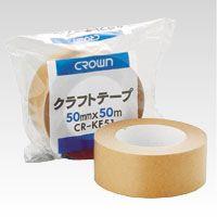 クラウンクラフトテープ 50mmX50m   CR-KF51-OC