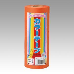 トーヨー 紙テープ 10個入り オレンジ (113010) 文具・事務用品 文具・OA機器