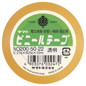 ビニールテープ No200-50 透明  NO200-50-22