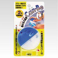 缶のガス抜きCan-Be (CB-24B)