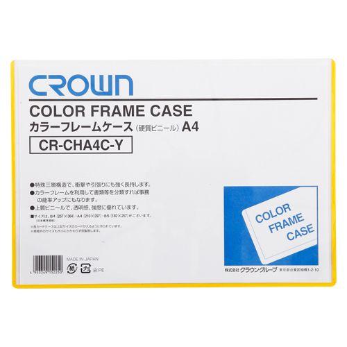 クラウン カラーフレームケース A4 黄  CR-CHA4C-Y