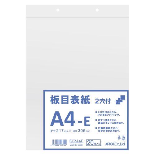 板目表紙2穴 A4E (BC2A4E)
