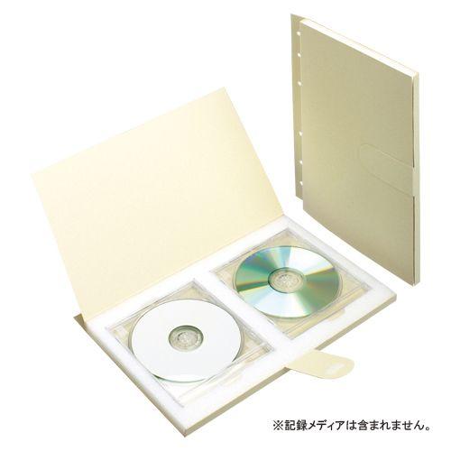 電子納品ファイル クリーム  D-A4