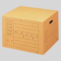 A4・B4用 文書保存箱 (SBF-001B-00)
