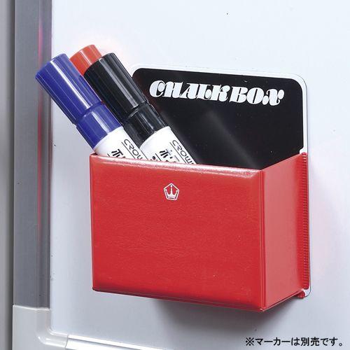 クラウン チョークボックス 赤  CR-CC100-R
