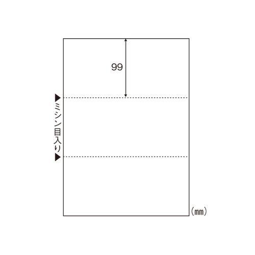 ヒサゴ A4白紙3面   FSC2004