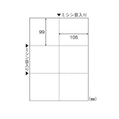 A4白紙6面 (FSC2078)