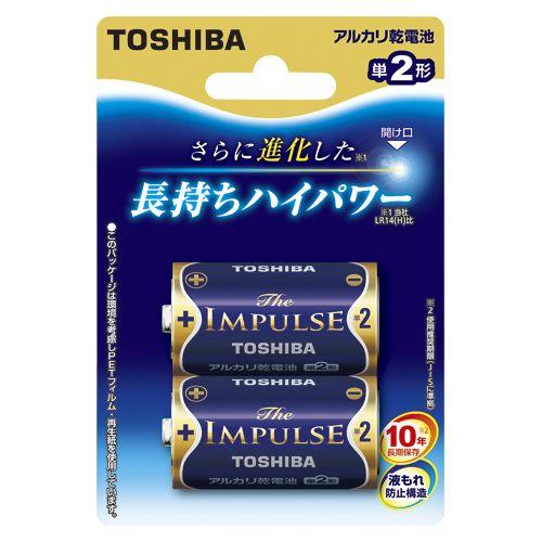 アルカリ電池ザ・インパルス 単二2本BP (LR14HS 2BP)