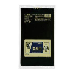 ジャパックス 業務用ポリ袋90L 黒(10枚入)   P-97